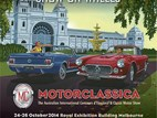 Events: Motorclassica 2014