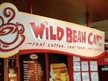 Win a Wild Bean Cafe breakfast voucher