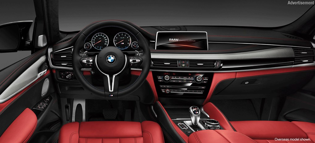 DOWNLOAD THE ALL NEW BMW X5 M BROCHURE