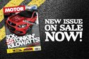 MOTOR August preview