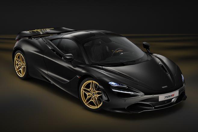 McLaren 720S Special edition