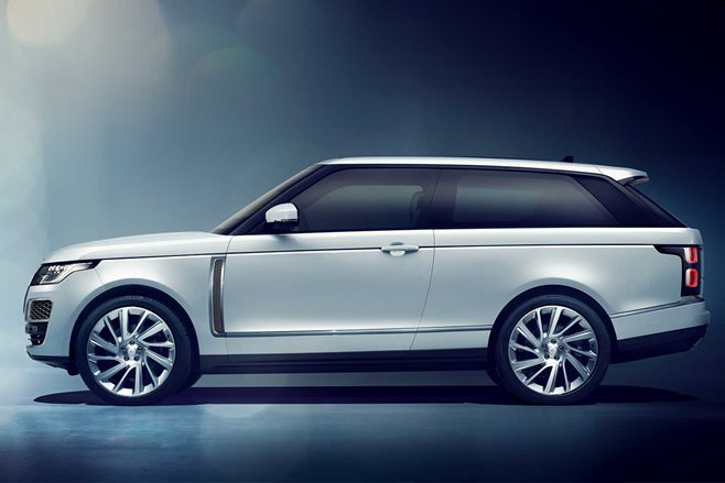 Range Rover SV Coupe - 999 Units Only