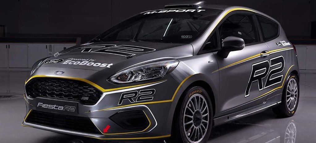 New Ford Fiesta R2 rally car revealed news