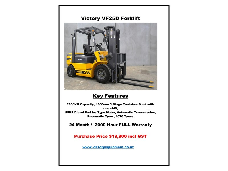 victory vf25d 458539 011