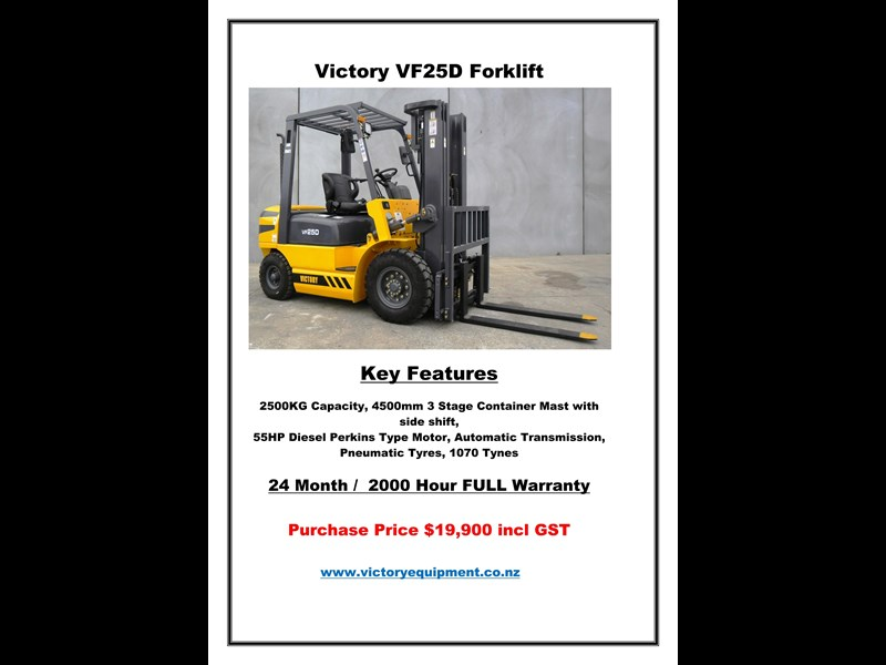 victory vf25d 458539 021