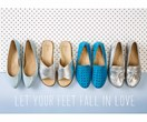 Win a summer shoe wardrobe worth $1000!