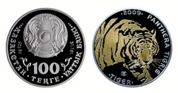 Kazakhstan's award-winning 100-tenge piece features two tiny diamonds (Photo: Royal Australian Mint).