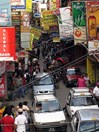 Thamel street scene (Photo: Ian Connellan)