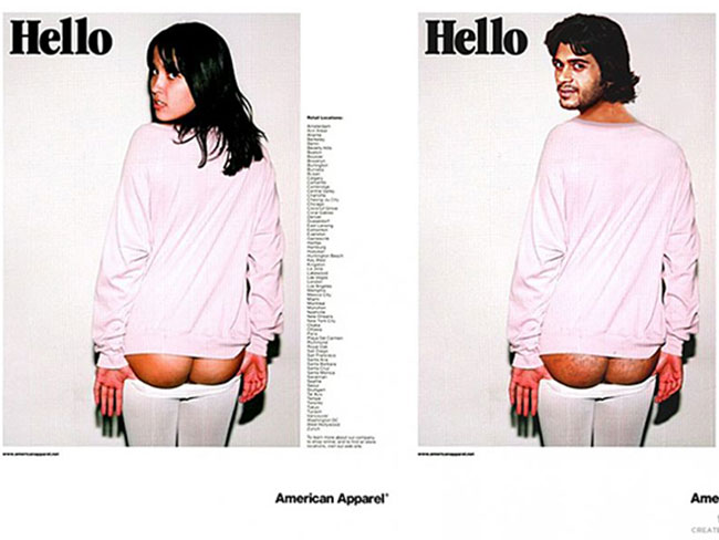 What if fashion ads were sexist toward men?