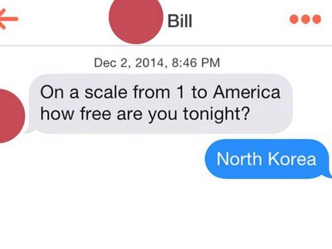 Have a LOL over these hilariously awkward Tinder fails