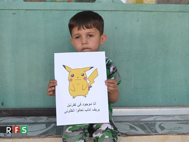 Syrian children are holding Pokémon pictures in the hope that people will find and save them
