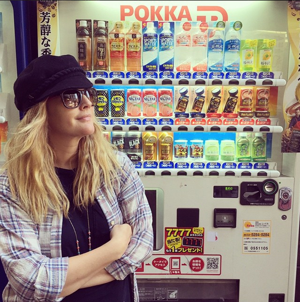 """""""I love ice tea and Tokyo does it right. Vending machine on every corner! """""""