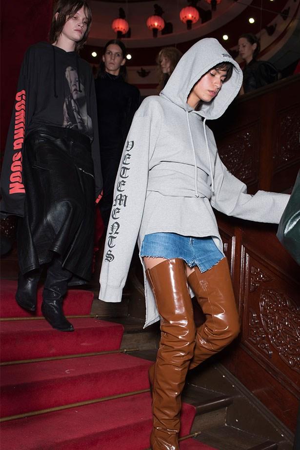 Trend: Streetwear<p> <p> Inspiration: Vetements SS16