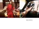 Whip It: The Most Stylish Cars In Fashion Campaigns