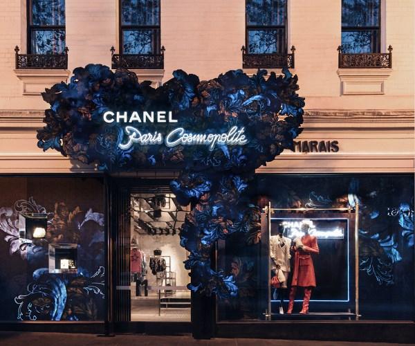 Marais Chanel Melbourne Pop Up