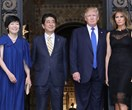 Japan's First Lady May Have Pretended She Couldn't Speak English To Avoid Talking To Trump