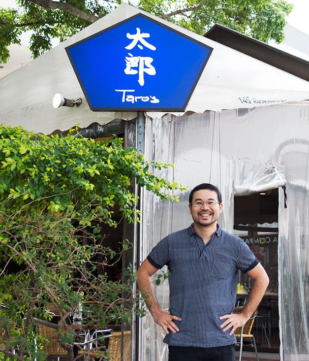 Taro Akimoto