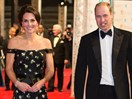 Everything you need to know about Duchess Catherine's BAFTAs look