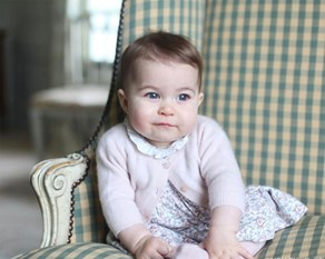 Adorable celebrity babies born in 2015