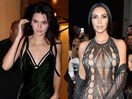 Kendall Jenner looks EXACTLY like Kim Kardashian at the 2016 Victoria's Secret Fashion Show