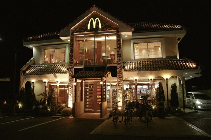 McDonald's in Higashiomi, Shiga, Japan is McSomething else.