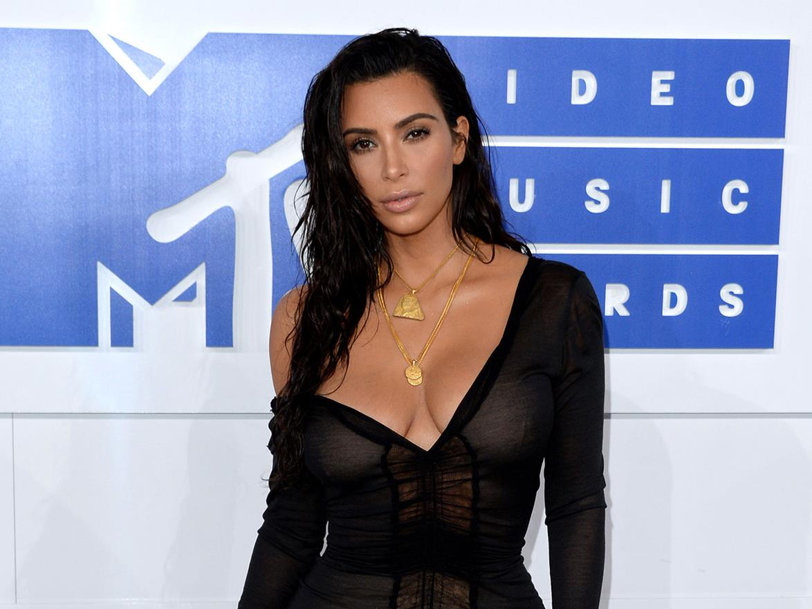 Kim Kardashian says she is worried about family's security