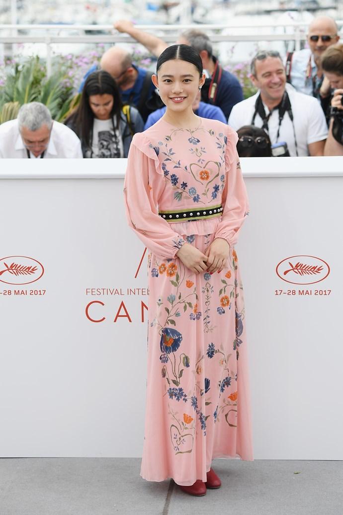 Hana Sugisaki.