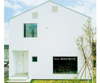Muji's Window House by Kengo Kuma