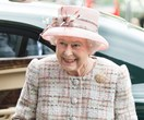 Queen's unexpected response to four-year-old boy's birthday invitation