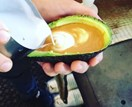 The latest in coffee trends has arrived: the avolatte