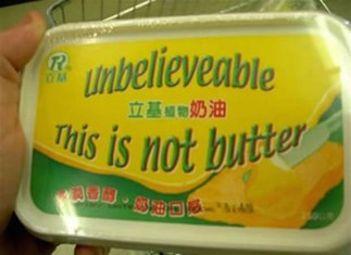 Unbelievable...This is not butter