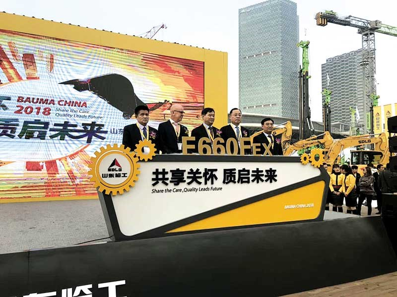 SDLG unveils concept electric compact excavator at bauma China 2018 8