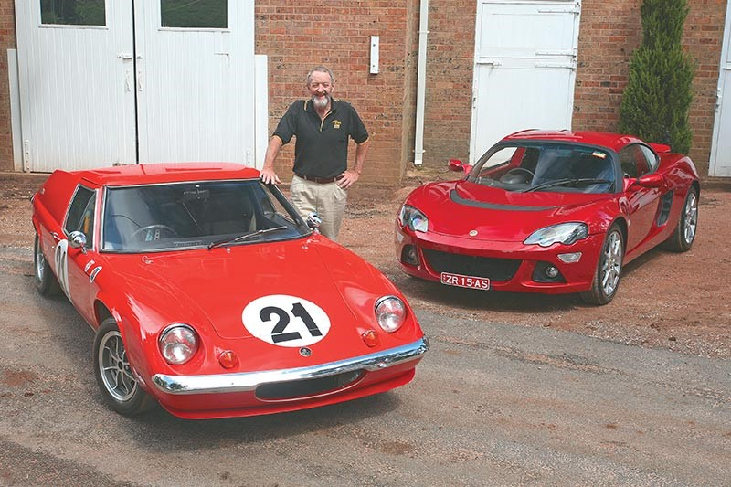 lotus europa together front