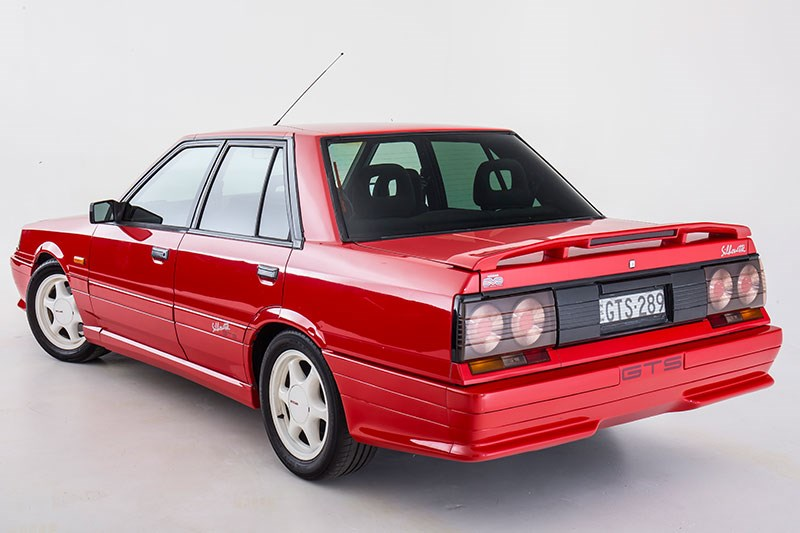 Nissan Skyline GTS R31 - Buyer's Guide