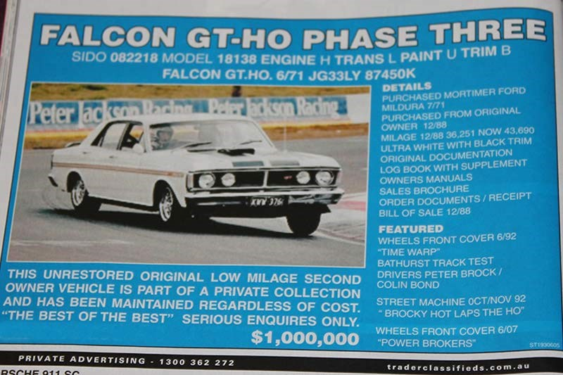 ford falcon gtho