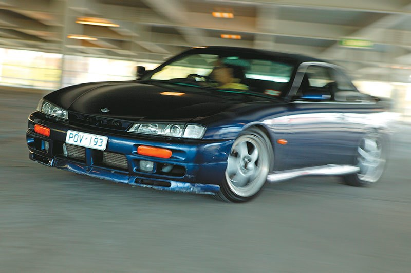 nissan 200sx front