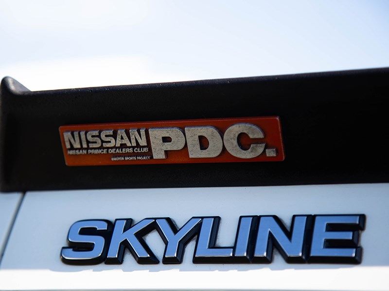 NDSOC gallery R31 NissanPDC