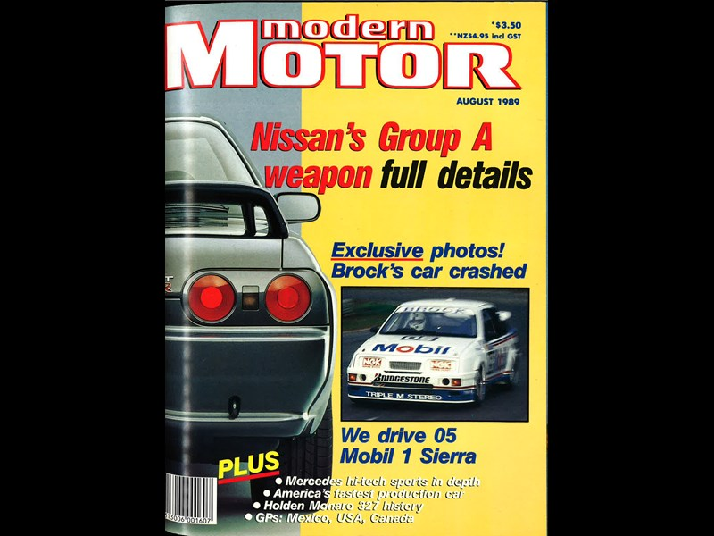 Motor r32 Cover