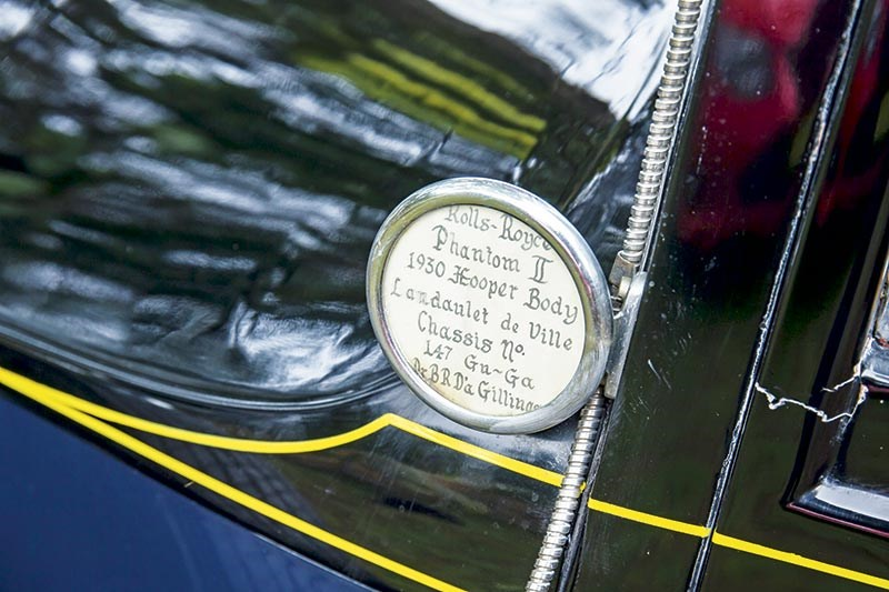 Rolls Royce Phantom plaque