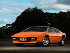 Lotus Esprit Review - Past Blast
