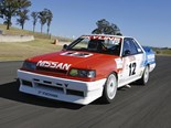 Legendary race cars: Nissan Skyline