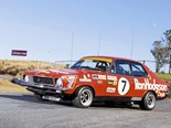 Bathurst Legends Pt.3: Holden LJ Torana GTR XU-1
