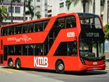 HK BUS OPERATOR 2,500 DOUBLE-DECK FLEET REACHED