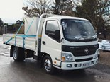 Video: Foton Aumark BJ1051