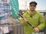 Video: TRYCD rods