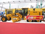 SDLG unveils new grader at Bauma China