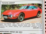 Alfa Romeo 105-Series + Toyota 2000GT + Jaguar E-Type - The Ones That Gotaway 401