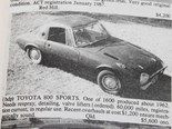 Toyota 800 + Holden FJ + Lamborghini Jarama - Cars That Got Away 405