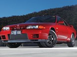 Nissan Skyline R32 GT-R - Buyer's Guide