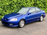 Bids top AU$40,000 at online auction for 2000 Honda Civic